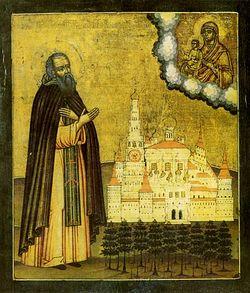 St. Joseph of Volokolamsk