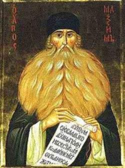 St. Maxim the Greek, a non-possessor. He was imprisoned in Volokolamsk under Metropolitan Daniel.