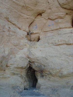 Вход в пещеру преподобного Антония