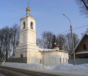 В храм преподобного Сергия Радонежского, что в селе Трубино Щелковского района, воры проникли в ночь на 30 января.