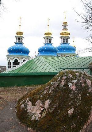 http://www.pravoslavie.ru/sas/image/100536/53632.p.jpg