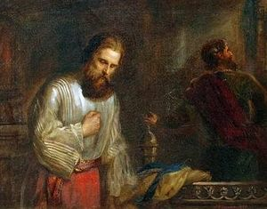 Бренан. Мытарь и фарисей (1858)