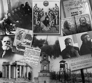 Новомученики и исповедники Российские. Коллаж: Русская линия