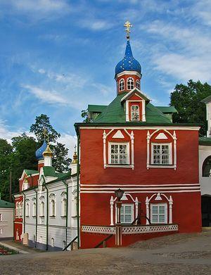 http://www.pravoslavie.ru/sas/image/100538/53853.p.jpg