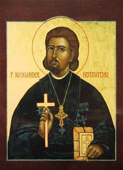 New Martyr Alexander Khotovitsky.