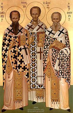 Загрузить увеличенное изображение. 291 x 450 px. Размер файла 72898 b.  Василий Великий, Иоанн Златоуст и Григорий Богослов