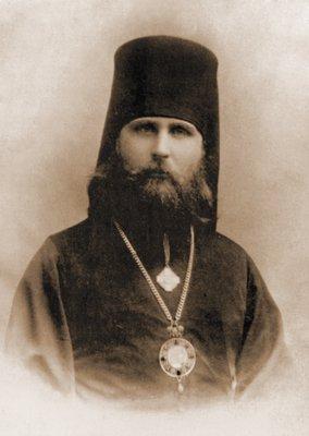 Епископ Иларион (Троицкий)