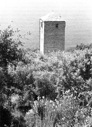 The Tower at New Skete, and place of Elder Hilarion's reclusion.