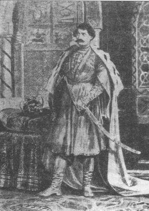King Solomon II of Imeretia.