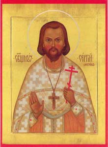 New Priest-Martyr Sergei Mechev