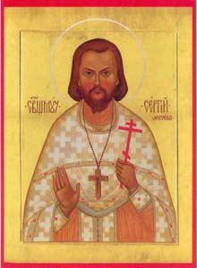 New Priest-Martyr Sergei Mechev