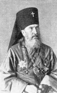 Bishop Nicholas (Kasatkin) of Japan