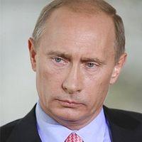 Председатель Правительства Российской Федерации В.В. Путин
