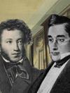 Прогулка к Пушкину или (два Александра, два Сергеевича)