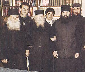 Архимандрит Софроний Сахаров со старцем Иосифом Ватопедским