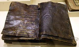 Этот древний список Библии на ассирийском языке был сделан предположительно 1500 лет назад.