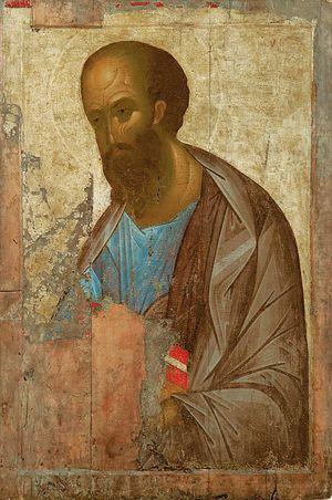 Загрузить увеличенное изображение. 900 x 1334 px. Размер файла 155970 b.  Апостол Павел