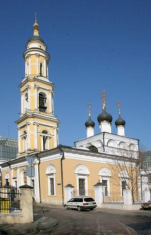 Храм святителя Николая в Толмачах. Фото: Михаил Чупринин / Соборы.Ru