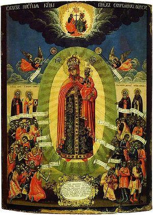 Загрузить увеличенное изображение. 427 x 599 px. Размер файла 99007 b.  Чудотворная икона Божией Матери «Всех скорбящих Радость»