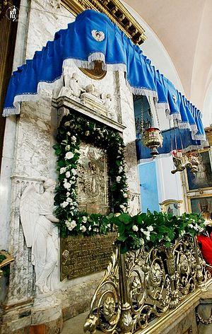Загрузить увеличенное изображение. 509 x 800 px. Размер файла 604879 b.  Чудотворная икона Божией Матери «Всех скорбящих Радость» в храме на Большой Ордынке. Фото: Патриархия.Ru