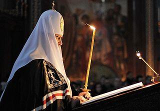 Фото: C.Власов/Пресс-служба Патриарха Московского и всея Руси