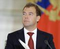 Президент Д.Медведев подписал закон о пожизненном заключении за наркоторговлю