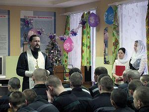 Соавтор программы курса, иеромонах Даниил (Плотников) в воспитательной колонии.