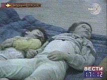 Жертвы бомбардировок
