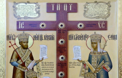 Фрагмент иконы «Кийский Крест с предстоящими»