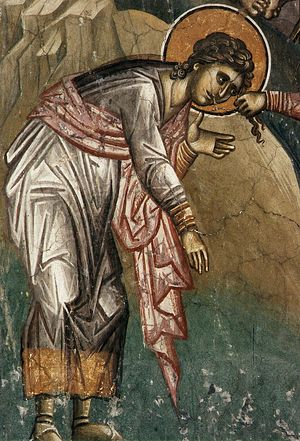 Святая мученица Евфалия. Монастырь Пантократора в Дечанах. XIV в.