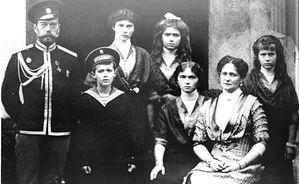 Царская семья, 1915 г. Фото из архива ИТАР-ТАСС