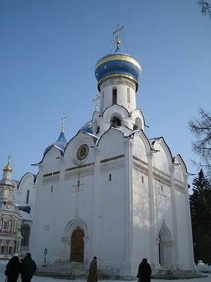 The Holy Spirit Church in the Holy Trinity-St. Sergius Lavra.