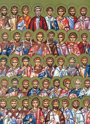 42 мученика Амморийских