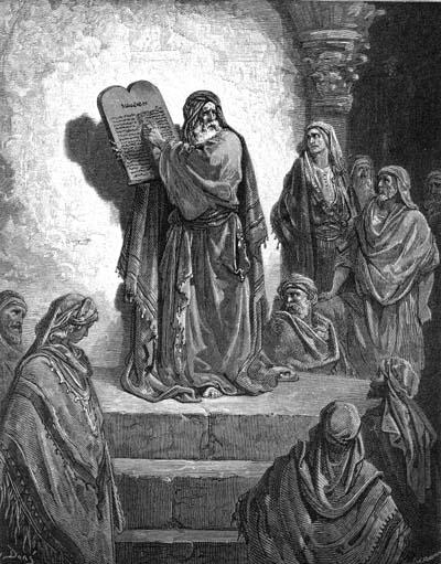 Гюстав Доре. Ездра читает Моисеев Закон пред всем народом