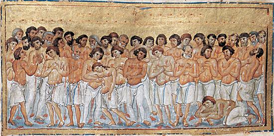 Сорок святых мучеников Севастийских Императорский минологий. XI в.