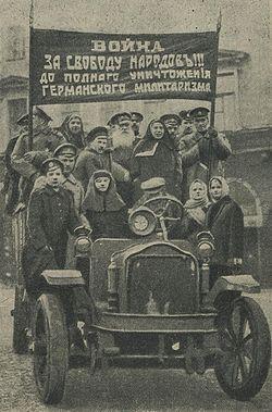 Манифестация инвалидов в Петрограде, 16 апреля