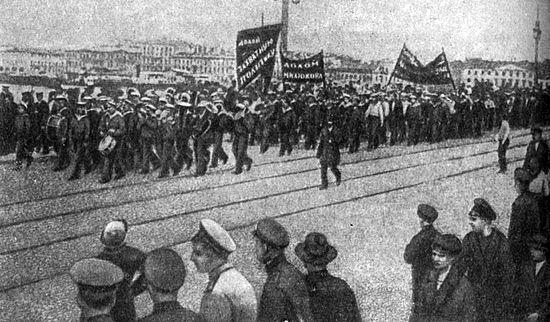 Апрельская демонстрация в Петрограде