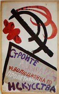 Варвара Степанова. Стройте авангард революционного пролетарского искусства. 1919