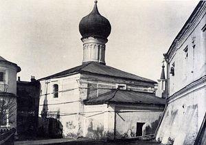 Загрузить увеличенное изображение. 800 x 578 px. Размер файла 75821 b.  Сретенский монастырь. Храм прп. Марии Египетской, фото 1923 года.