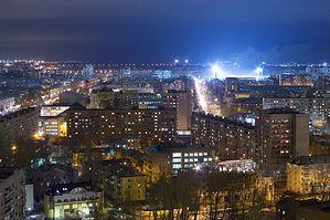 Архангельск, вид на город.