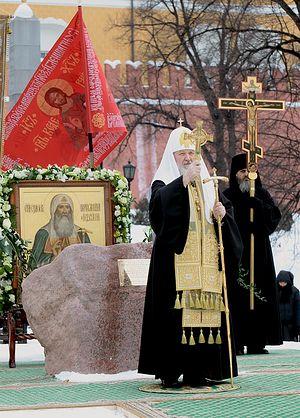 Церемония закладки памятника священномученику Ермогену, Патриарху Московскому, у стен Кремля. 3 марта 2012 г. Фото: С.Власов