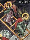 Аскетические наставления на страницах Ветхого Завета