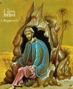 St. Peter Damacene