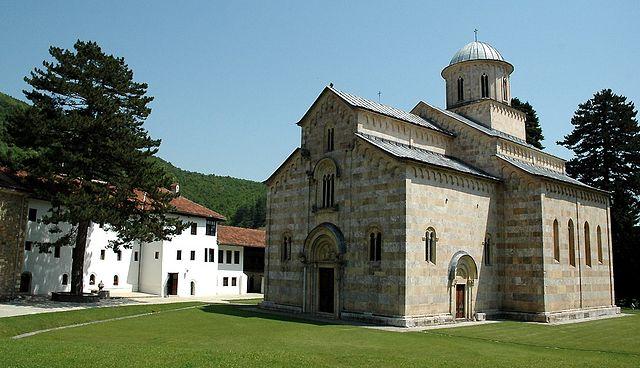 Монастырь Высокие Дечаны, июль 2011 г. Фото: иером.Игнатий (Шестаков)