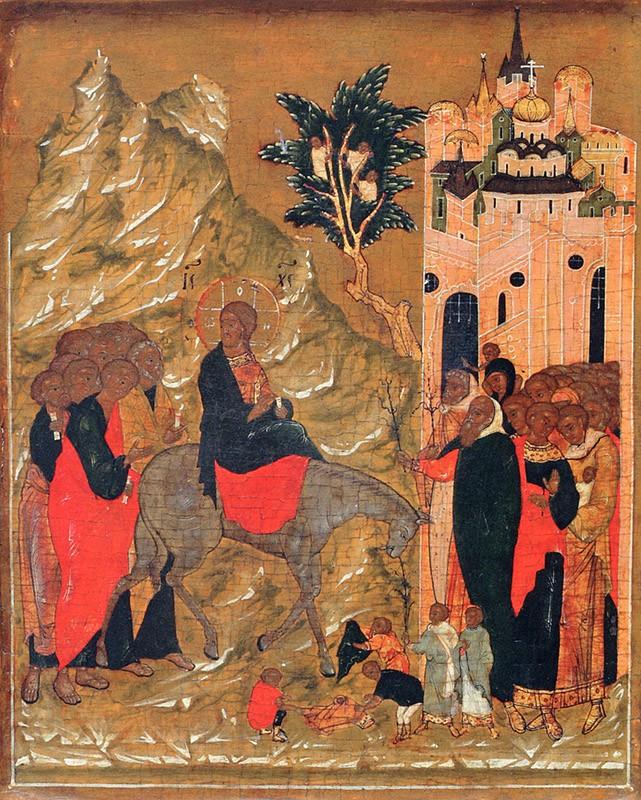 Вход Господень в Иерусалим. Москва. Конец XVI в.