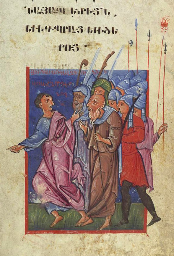 Holy and Great Friday. Judas takes the soldiers to Christ. Armenian book miniature. 13th c.