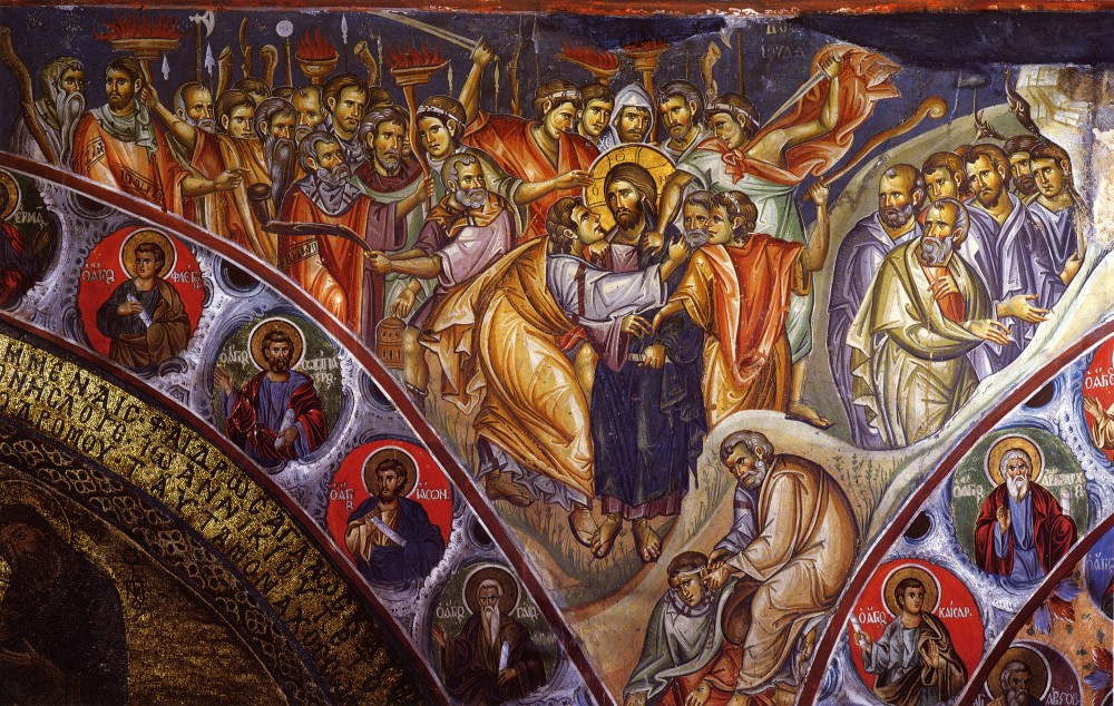 Holy and GreatFriday. Judas's kiss. Early 14th c. Vatopedi Monastery, Mt. Athos.