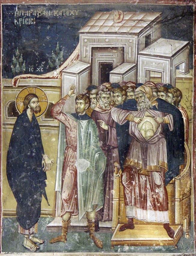 Holy and Great Friday. Christ being questioned by Caiaphas the high priest. Fresco in Staro Nagoricno, Macedonia. 12th-14th c.