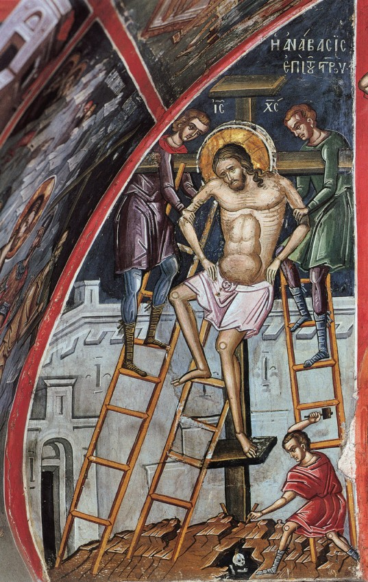 Holy and Great Friday. Christ nailed to the Cross. Fresco in Dionysiou Monastery, Mt. Athos.