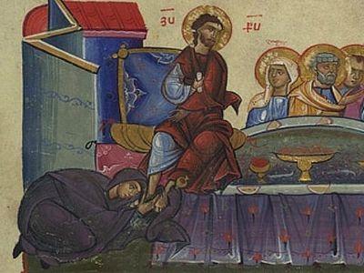 Синаксарь во Святую Великую Среду